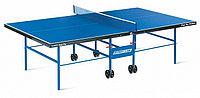 Стол теннисный Start line Club-Pro с сеткой