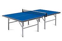 Стол теннисный Start line Training, фото 1