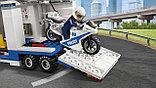 """Конструктор Аналог LEGO City 60139 Bela 10657 """"Мобильный командный центр"""" 398 деталей., фото 8"""