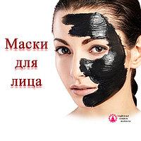 Тайские маски для лица