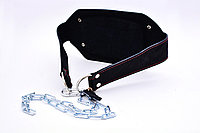 Пояс кожаный с цепью (профи) 100 см черный