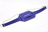 Пояс кожаный с цепью (профи) 100 см синий