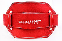 Пояс кожаный с цепью (профи) 100 см красный