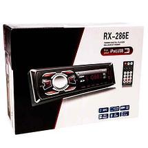 Автомагнитола USB/SD-card/FM/MW-цифровой плеер/AUX RX-286E, фото 3