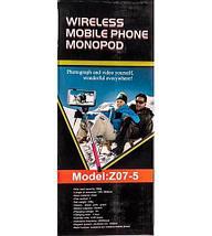 Монопод-штатив с Bluetooth для телефона Kjstar Z07-5, фото 2