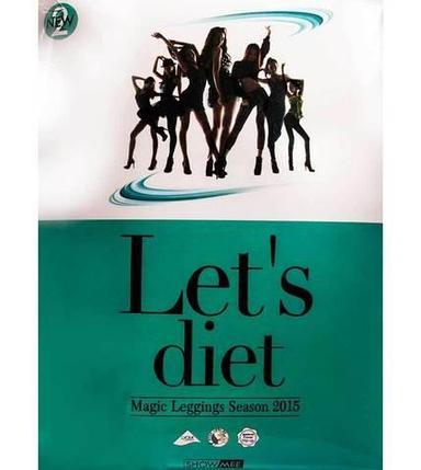 Корректирующие колготки SHOW MEE Let's Diet, фото 2