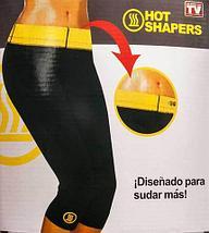 Бриджи для похудения Hot Shappers (M), фото 3