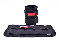 Утяжелители из дроби для рук и ног 2х1 кг, фиксированный вес, фото 1