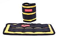 Утяжелители из дроби для рук и ног 2х1 кг, фиксированный вес желтый