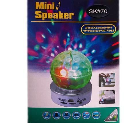 "MP3-плеер c FM-радио и цветомузыкой ""Диско-шар"" SK#70, фото 2"