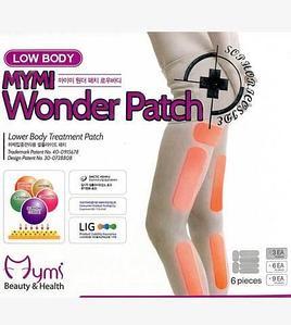 Чудо-пластырь на ноги для похудения Mymi LOW BODY {36 шт.}