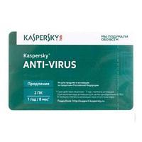 Антивирус Kaspersky Anti-Virus 2Dt Renewal, KL1171LBBFR