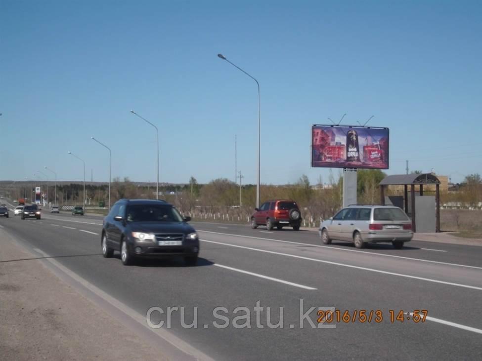 Трасса Караганда - Астана (теннисный корт)