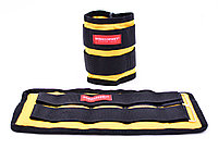 Утяжелители из дроби для рук и ног 2х3 кг, фиксированный вес желтый