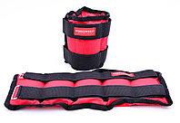 Утяжелители из дроби для рук и ног 2х3 кг, фиксированный вес красный
