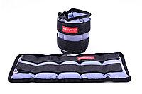 Утяжелители из дроби для рук и ног 2х4 кг, фиксированный вес серый