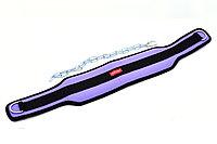 Пояс тканевой для утяжеления с цепью 85 см 85 см, сиреневый