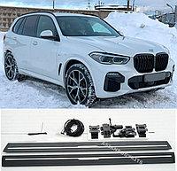 Электрические выдвижные пороги подножки для BMW X5 G05 (2018+)