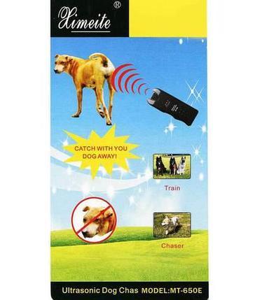 Отпугиватель собак ультразвуковой Ximeite MT-650E, фото 2