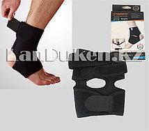 Бандаж для голеностопа Shenfei Sports 8212
