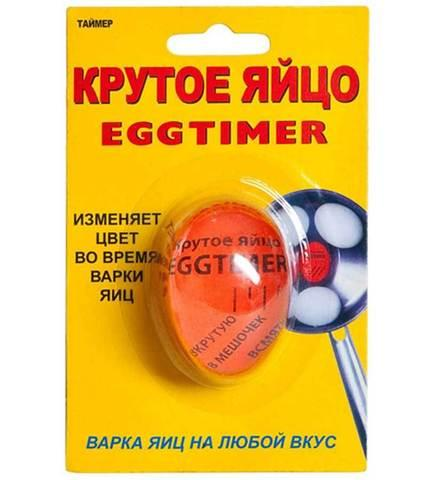 Таймер для варки яиц Egg-Per'fect
