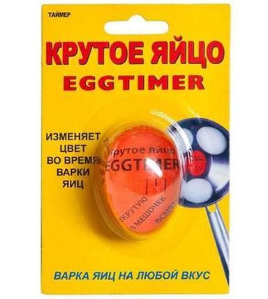 Таймер-индикатор для приготовления яиц «Крутое яйцо» Egg-Per'fect, фото 2
