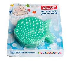 Набор мини-ковриков для ванной комнаты Valiant [6 шт.] (Рыбка), фото 3
