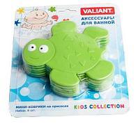 Набор мини-ковриков для ванной комнаты Valiant [6 шт.] (Черепашка)