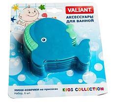 Набор мини-ковриков для ванной комнаты Valiant [6 шт.] (Черепашка), фото 3