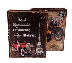 Набор деревянных шкатулок-книг «Фолиант» [комплект из 3 шт.] (Автомобиль), фото 2