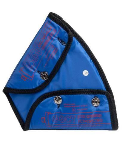 Детское удерживающее устройство для автомобильного ремня безопасности «ФЭСТ»