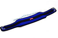 Пояс тканевой для утяжеления с цепью 115 см Синий
