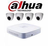 Dahua KIT/XVR4104C-S2/4 HFW1000R-0360B-S3
