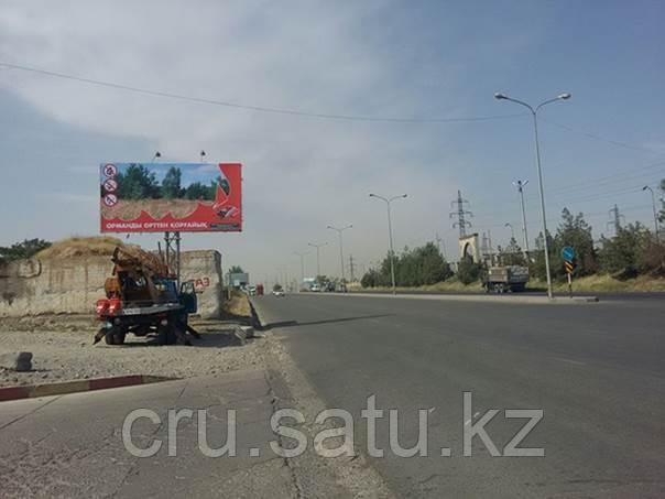 Ташкентская трасса (рынок «Вираж»)