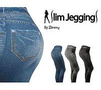 Комплект из 3-х леджинсов Slim Jeggings [джеггинсы трех расцветок, корректирующие, утепленные] (S-M)