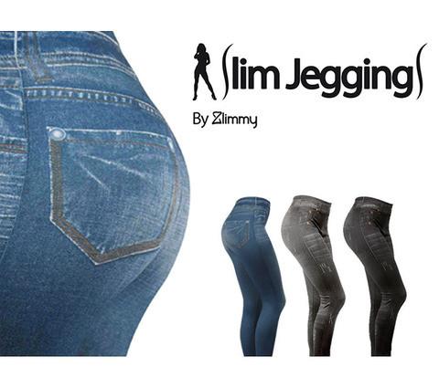 Комплект из 3-х леджинсов Slim Jeggings [джеггинсы трех расцветок, корректирующие, утепленные] (S-M) - фото 1