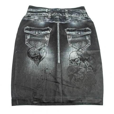 Юбка с утягивающим эффектом Trim 'N' Slim Skirt (L-XL / Черный)