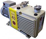 Насос вакуумный пластинчато-роторный двухступенчатый ADVAVAC-40, однофазный, 220В, фото 3