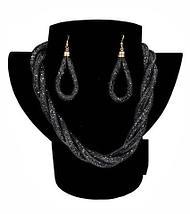 Комплект ожерелье плетенное и серьги «Звездная пыль» (Синий), фото 2