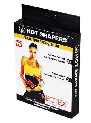 Пояс неопреновый HOT BELT от Hot Shapers для похудения живота (S), фото 2