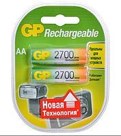 Аккумуляторная батарейка GP AA 2700mAh NiMH (2 шт.)