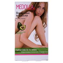 Восковые полоски для депиляции Medolla с ароматом авокадо (Брови), фото 3