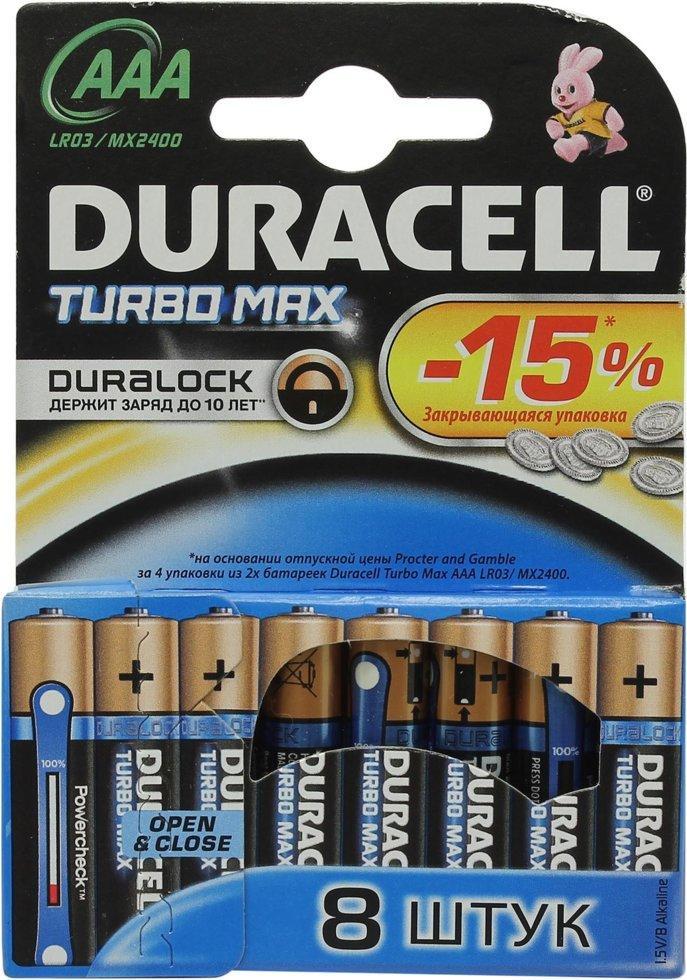 Батарейка DURACELL TurboMax AAA 1.5V LR03 (8 шт.)