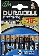 Батарейка DURACELL TurboMax AAA 1.5V LR03 (8 шт.), фото 1