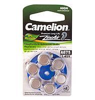 Батарейка для слуховых аппаратов Camelion A675-BP6 (0%Hg), Zinc Air 1.45V (6 шт.)
