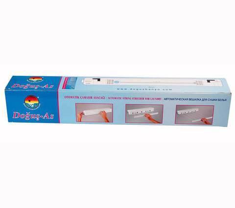 Вешалка для сушки белья автоматическая Dogus-As DA007