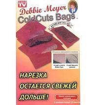 Пакеты для хранения пищевых продуктов Debbie Mayer [12 шт.] (Для сыра), фото 2