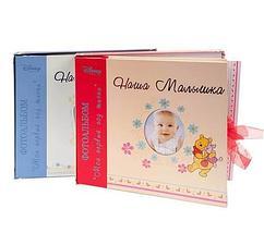 Фотоальбом подарочный «Мой первый год жизни» (Для девочек), фото 2