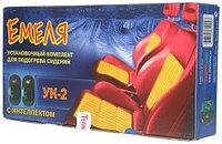 Комплект подогрева сидений Емеля УК-1/УК-2 встраиваемый (Емеля УК-2)