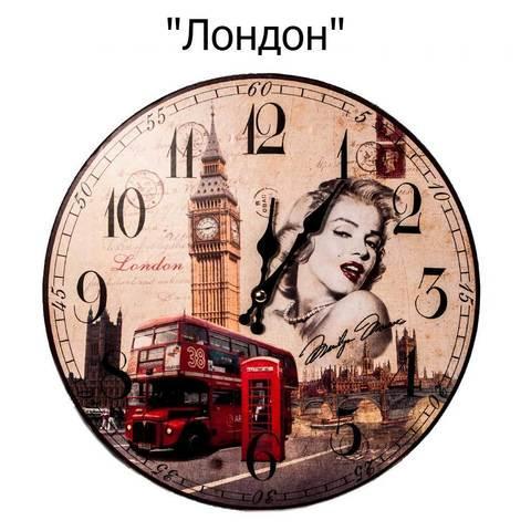"""Часы настенные с кварцевым механизмом «Города и достопримечательности» (""""Лондон"""")"""